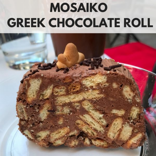 Mosiako Greek Chocolate Roll