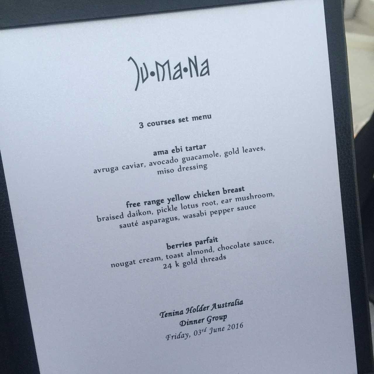 the-jumana-menu.JPG#asset:30756